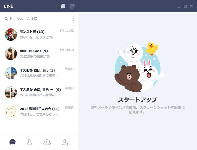 Line chrome app 4