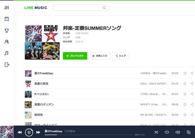 Line music browser 4