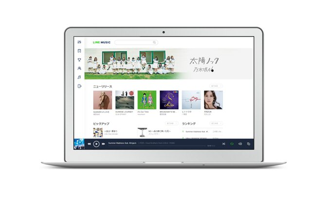 Line music browser