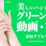 pakutaso-green-back.jpg