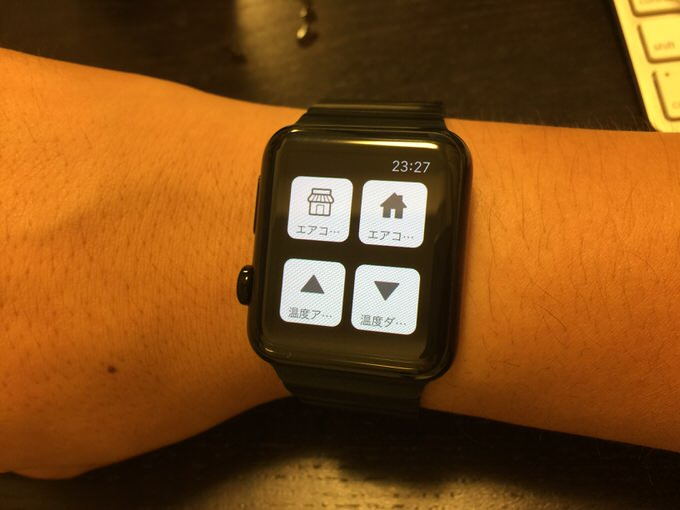 Apple watch irkit 4