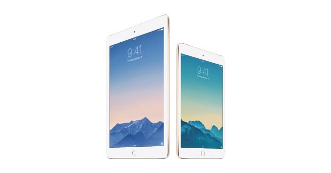 「iPad Air 3」は今年は発表されない?「iPad mini 4」のみ発表?!