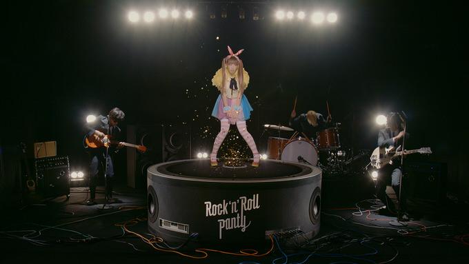 Rockandroll panty 0