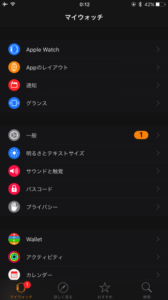 Apple watch os2 1