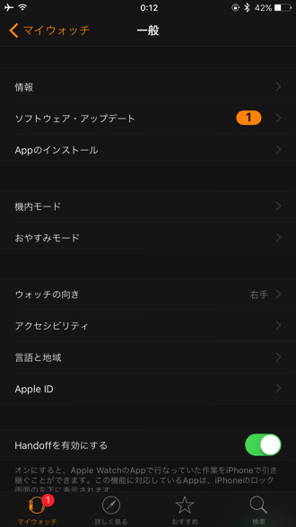 Apple watch os2 2