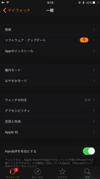Apple watch os2 2