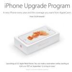 毎年iPhoneを買い換えてる人にお得な「iPhone Upgrade Program」をアメリカで開始