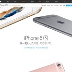 iphone6s-price-1.jpg