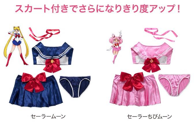 Sailormoon peachjohn