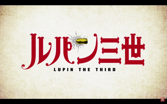 Youtube lupin 1