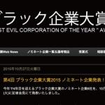 2015-black-company.jpg