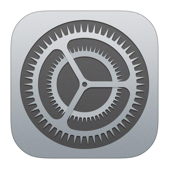 要注意!iPhoneのソフトウェアアップデートで「夜間にインストール」を選択するとアラームが解除される問題