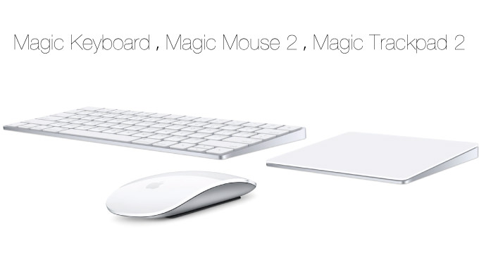 Lightningで充電できる!新しいMagic Keyboard、Magic Mouse 2、Magic Trackpad 2が登場