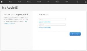 要注意!「Apple IDを停止しました」というフィッシングメール被害が増加中