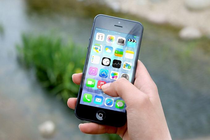 Apple ios9 wifi assist trouble 1 2