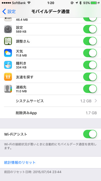 Apple ios9 wifi assist trouble 1
