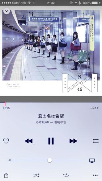 Apple music sony victor 1