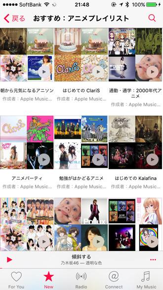 Apple music sony victor 2