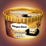 売切必至!ハーゲンダッツのジャポネシリーズ第5弾「和栗あずき」が10/20からセブンイレブン限定で販売開始