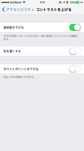 Heavy iphone behavior 2