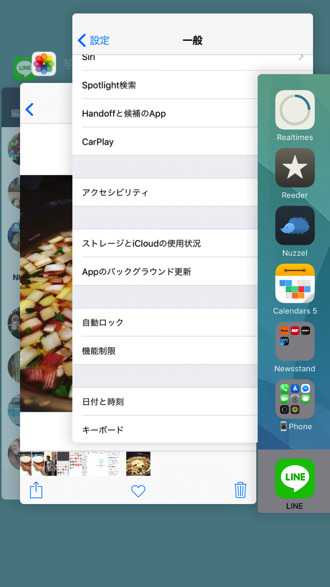 Heavy iphone behavior 5