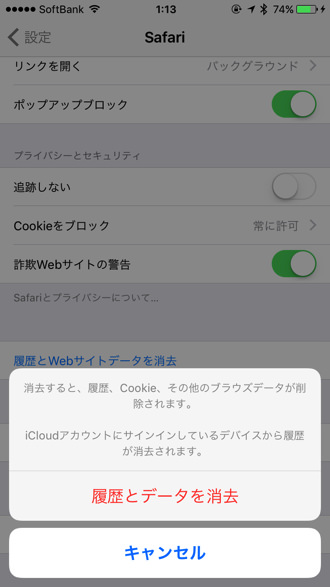 Heavy iphone behavior 7
