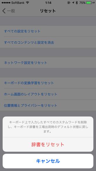 Heavy iphone behavior 8
