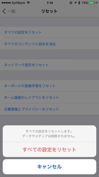 Heavy iphone behavior 9