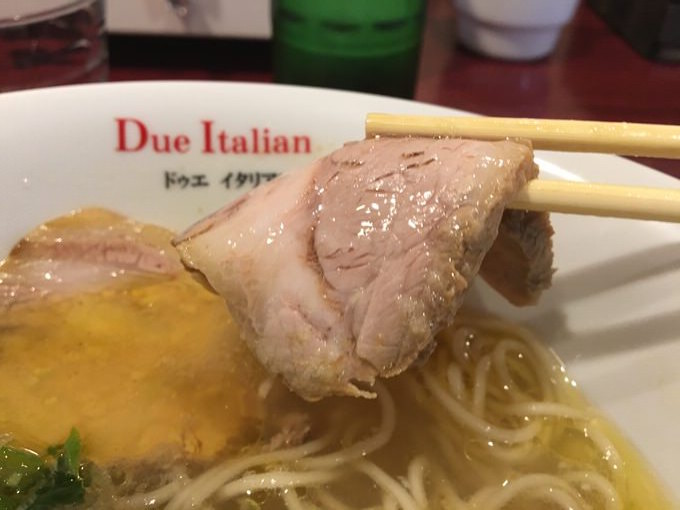 Ichigaya due italian 6