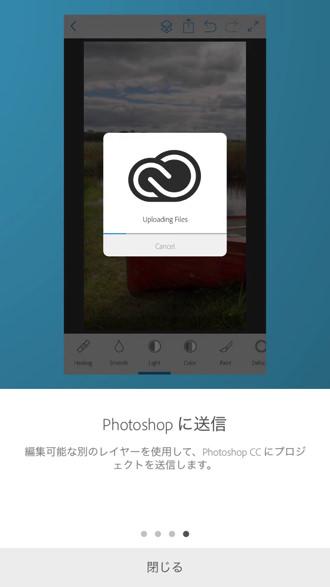 Ipgoneapp photoshop fix 4