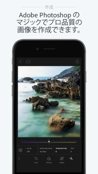 Iphoneapp adobe lightroom 0