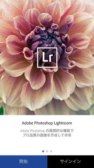 Iphoneapp adobe lightroom 7