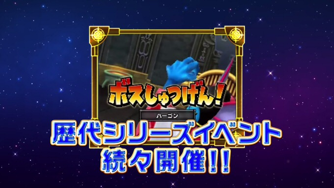 Iphoneapp hoshino dragonquest 1