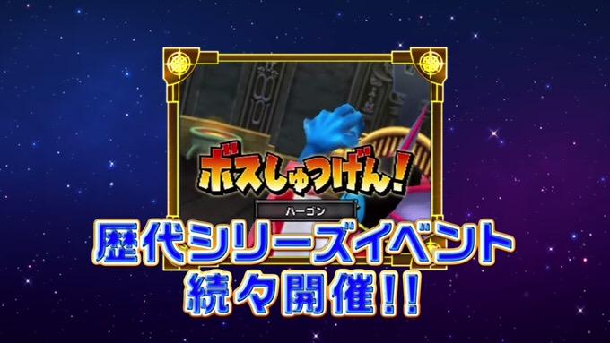 Iphoneapp hoshino dragonquest 1