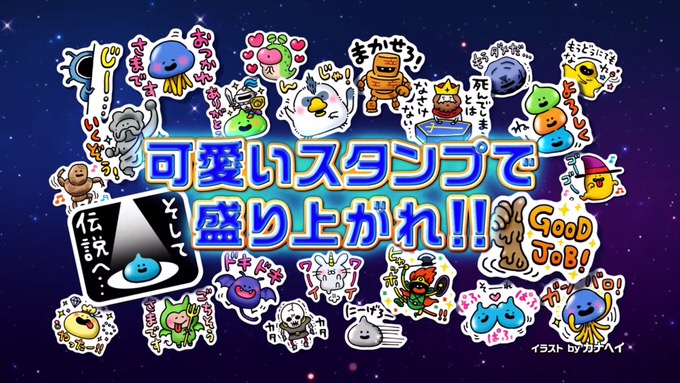 Iphoneapp hoshino dragonquest 3