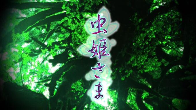 600円→無料!あの有名弾幕シューティング「虫姫さま」のiOSアプリが11月2日18時まで無料配信中