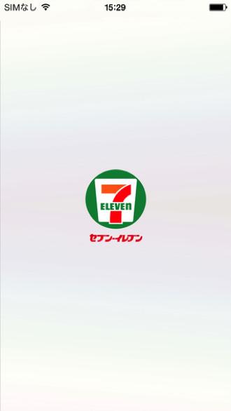 Iphoneapp seven eleven 2