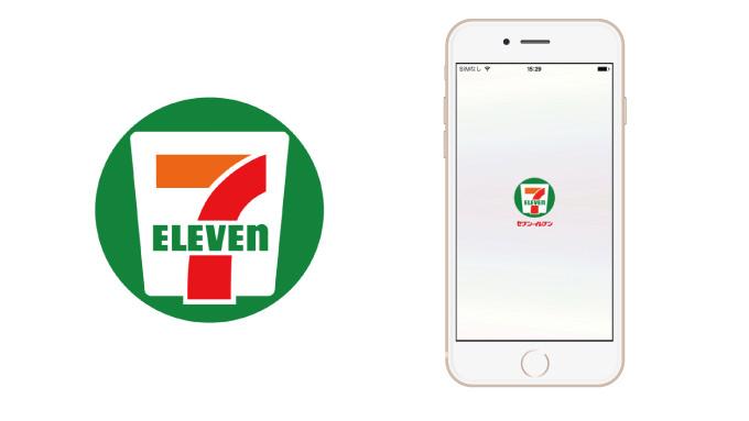 Iphoneapp seven eleven