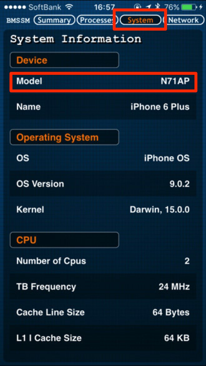 Ipone6s battery cpu