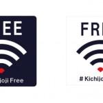 kichijoji-free-wi-fi.jpg