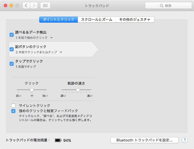 Mac accessory magic trackpad 2 13
