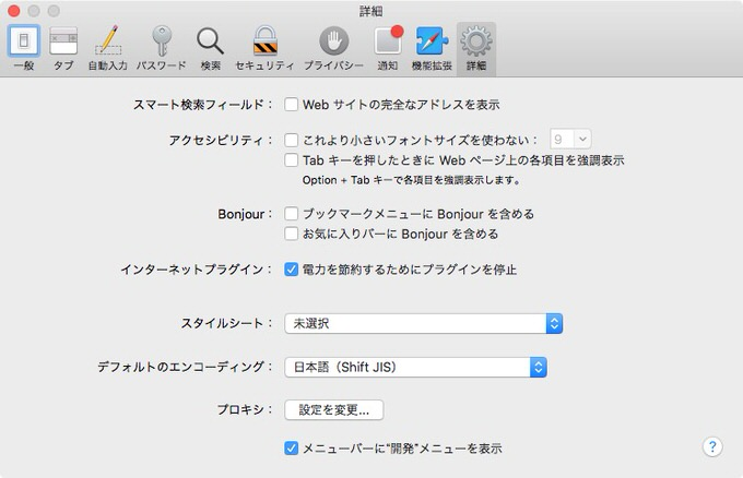 Safari 9 responsive design mode 4