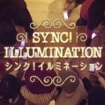 tdl-sync-illumination-1.jpg