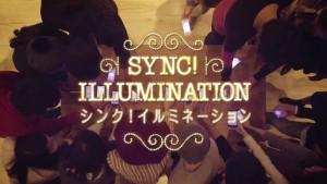 めっちゃ素敵!スマホを並べてエレクトリカルパレードができる「SYNC! ILLUMINATION シンク! イルミネーション」