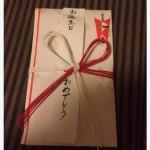 両親からの20歳祝いのプレゼントが斜め上過ぎる!これはいろいろな意味で愛に溢れてる!