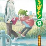yotsubato-13-1.jpg