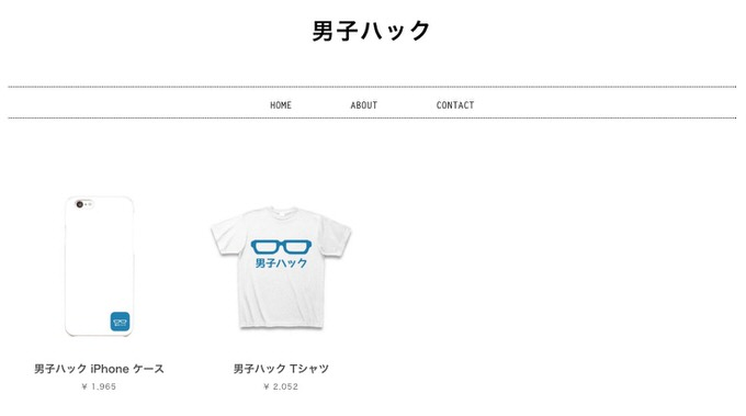 Base online shop 2