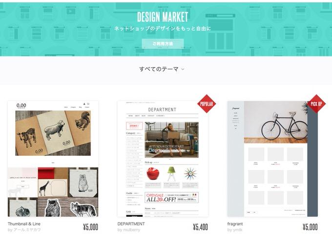 Base online shop 4