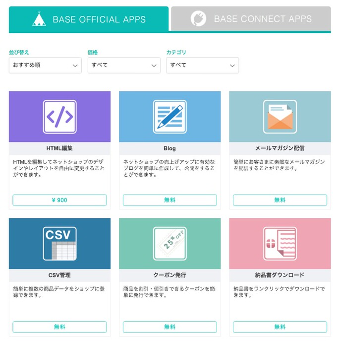 Base online shop 6