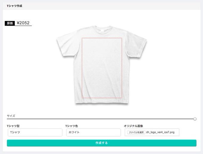 Base online shop 7